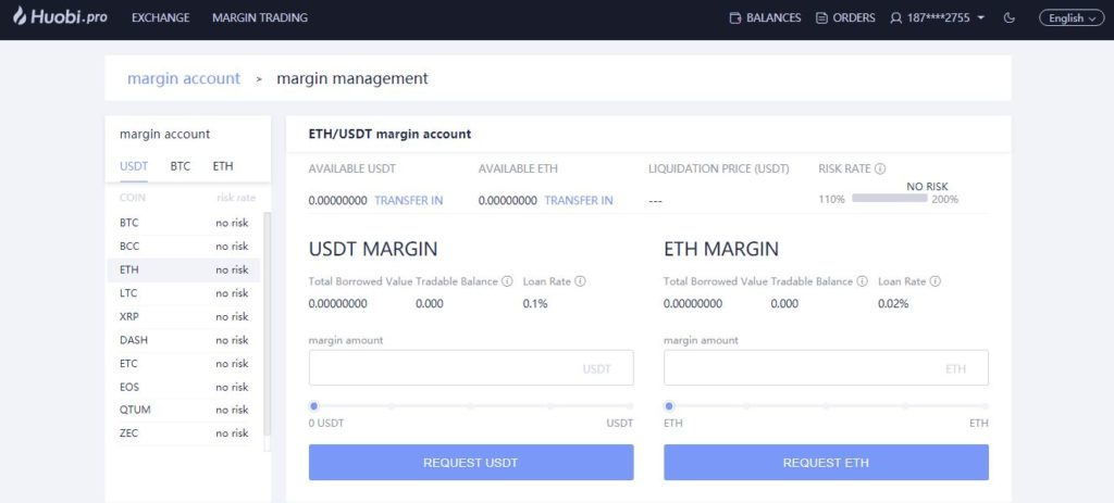 huobi interface